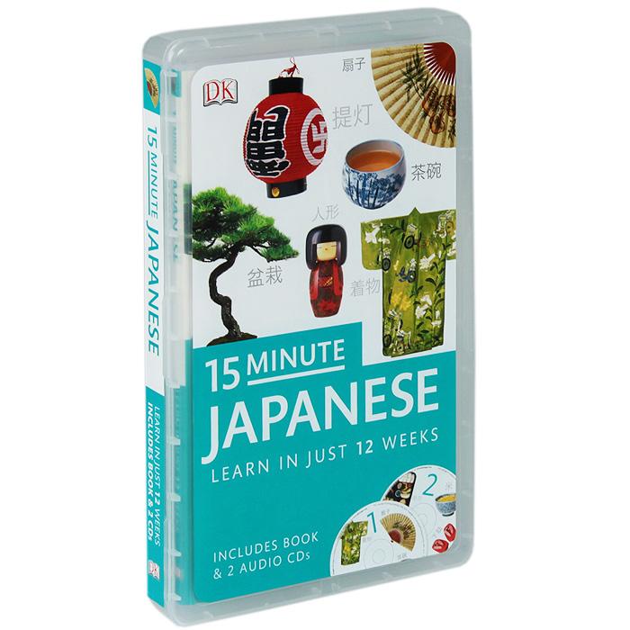 15-Minute Japanese (+ 2 CD)