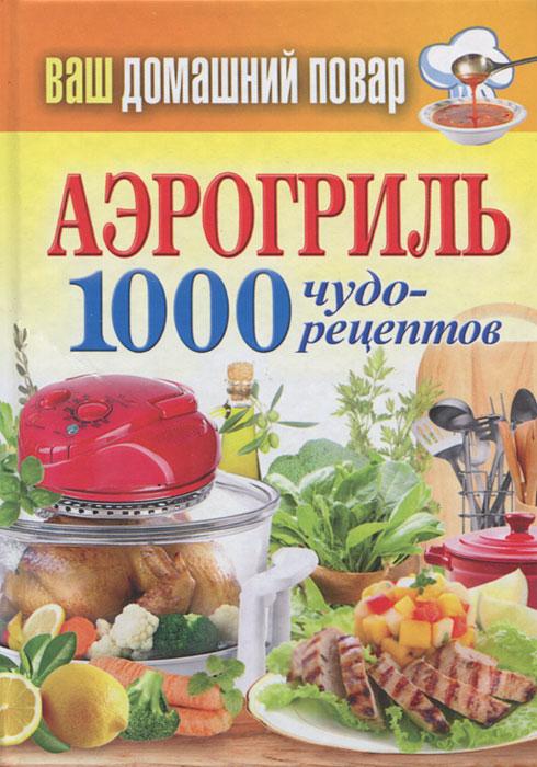 ���������. 1000 ����-��������