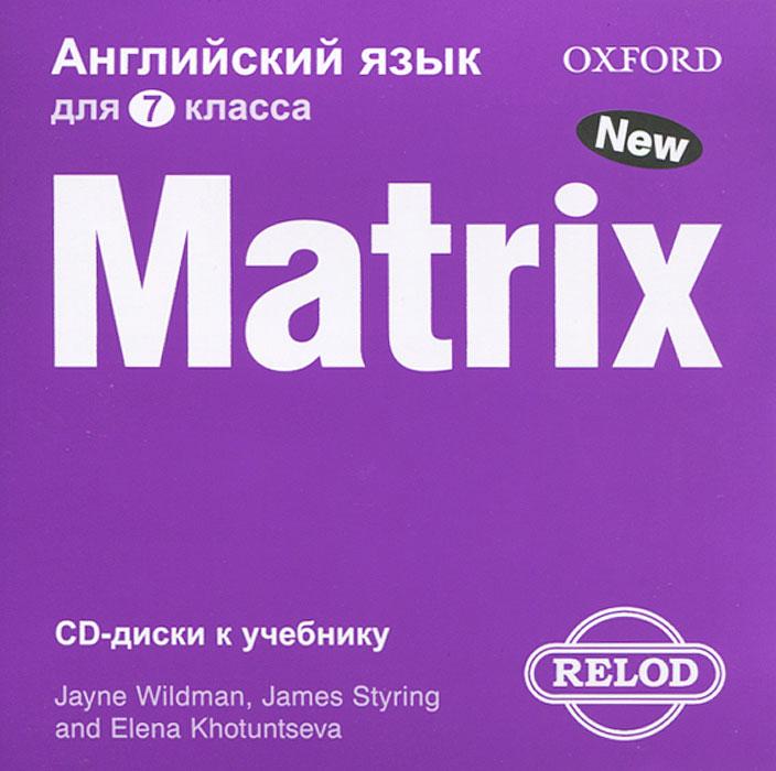 Matrix. Английский язык. 7 класс (аудиокурс на 2 CD)