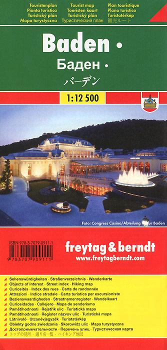 Баден. Туристическая карта / Baden: Touristenplan