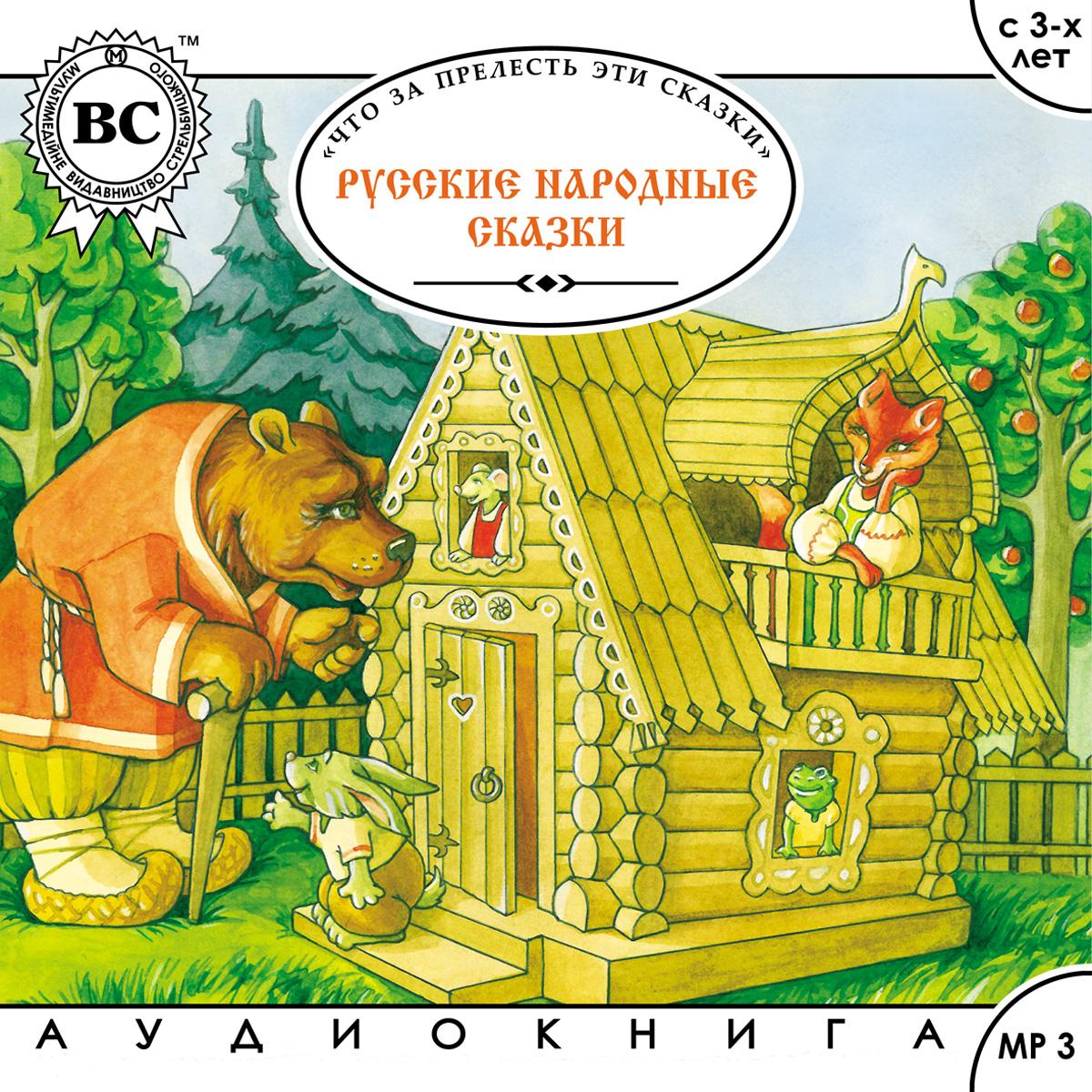 Сказки русские народные 27 фотография