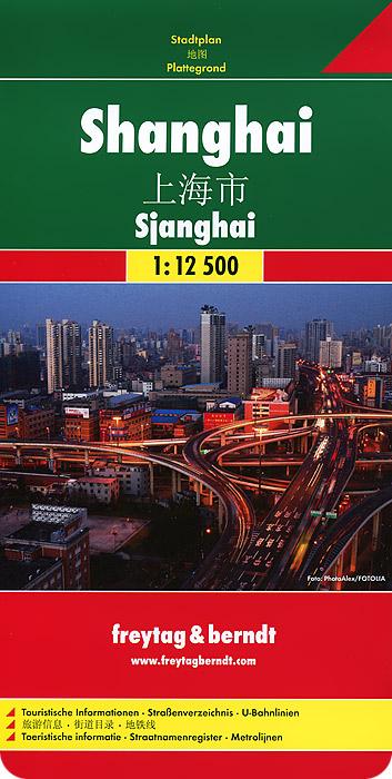 Shanghai: Stadtplan.