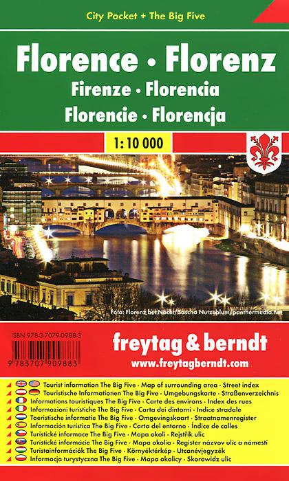 Florence: Pocket Map