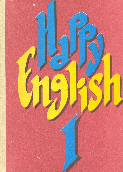 Учебник английский язык 8 класс афанасьева михеева баранова часть.