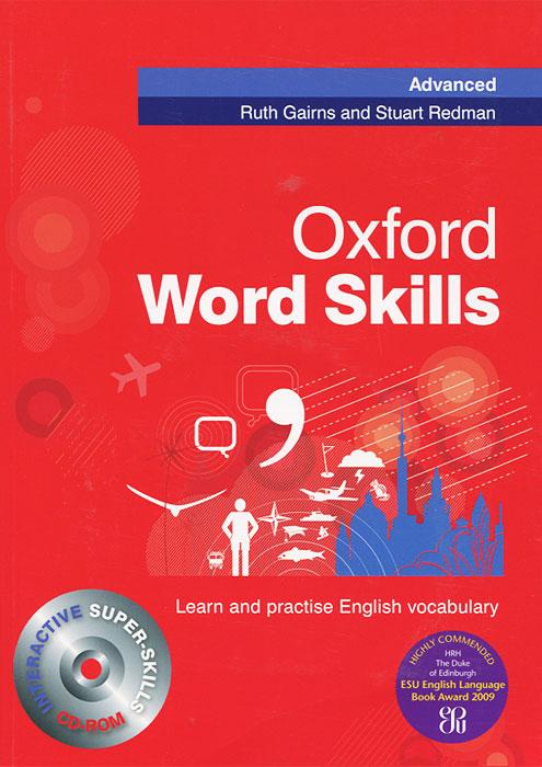 Oxford Word Skills (+ CD-ROM)