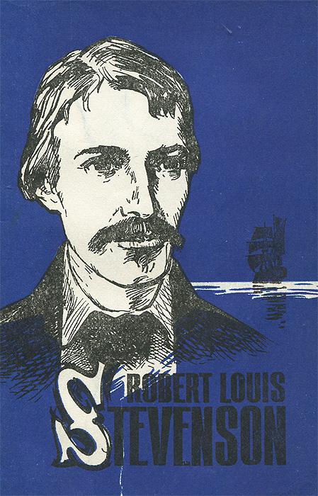 Роберт Льюис Стивенсон. Книга для чтения на английском языке для 7 класса