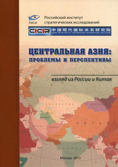 термобелья территориальные проблемы центральной азии Как