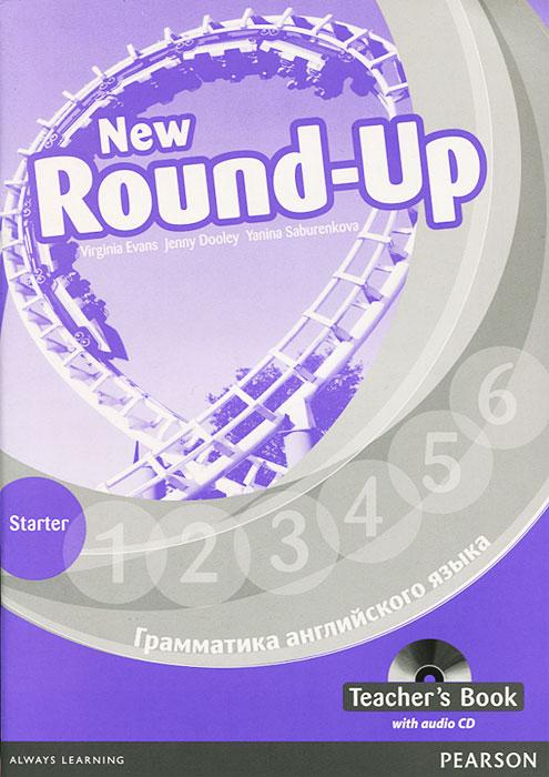 Round-Up: Teacher's Books (+ CD-ROM)