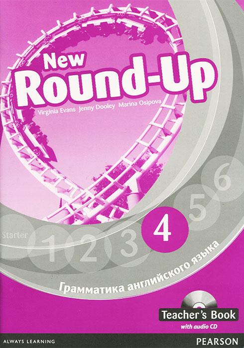 Round-Up 4: Teacher's Books (+ CD-ROM)
