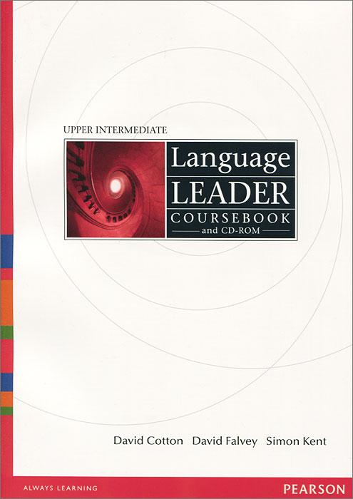 Language Leader: Upper Intermediate: Coursebook (+ CD-ROM)