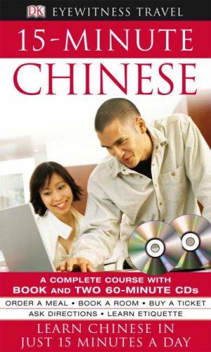 15-Minute Chinese