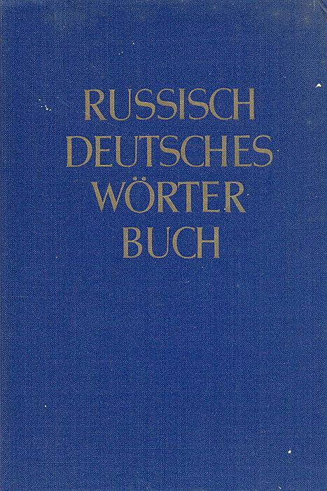 Russisch-Deutsches Worterbuch