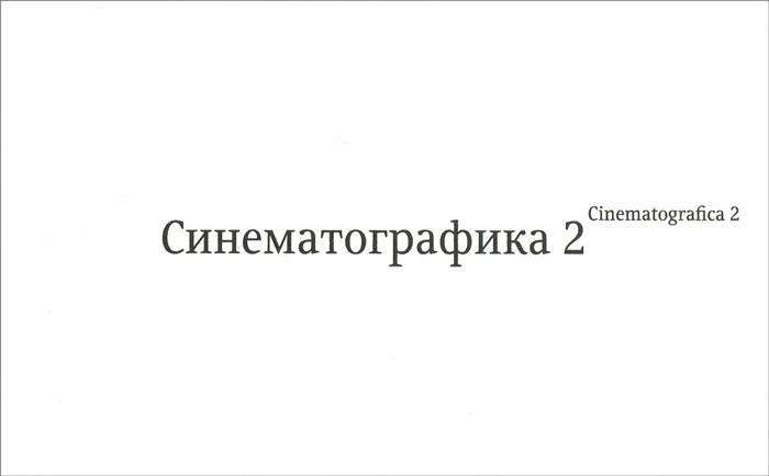 ��������������� 2