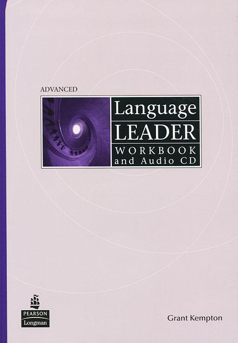 Language Leader: Advanced: Workbook (+ CD)