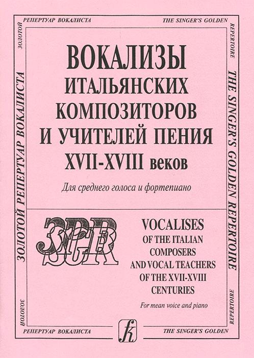 �������� ����������� ������������ � �������� ����� XVII-XVIII �����. ��� �������� ������ � ����������