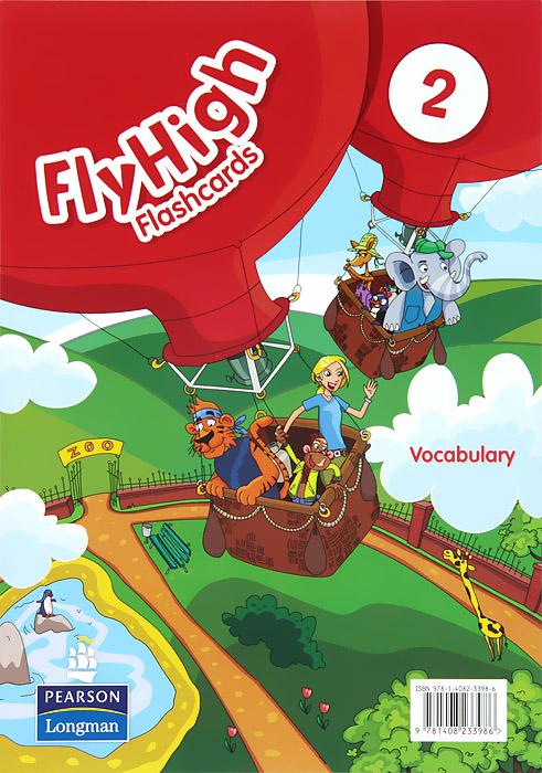 Fly High 2: Vocabulary: Flashcards (набор из 134 карточек)