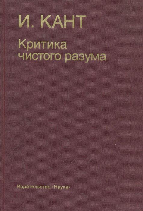 управлению интересные книги про философию и психологию тех пор проверяла