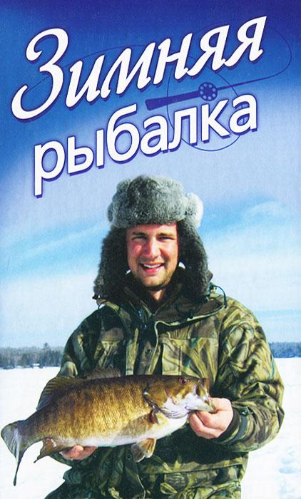 заказать каталог о рыбалка