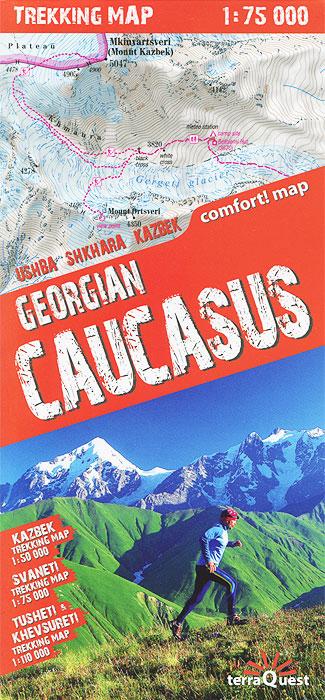 Georgian. Caucasus: Trekking Map