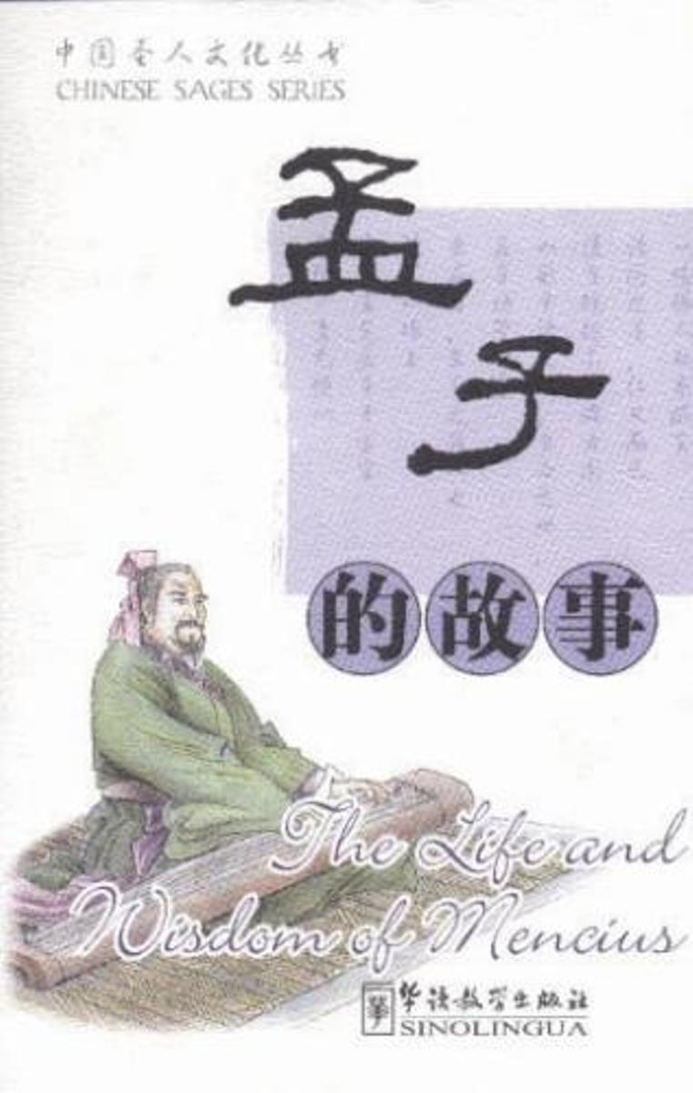 The Life and Wisdom of Mencius