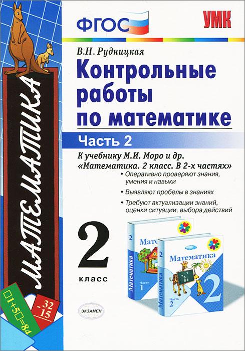 Буквар захарійчук науменко читать онлайн