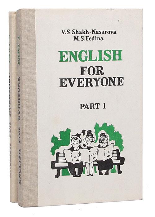 English for everyone / ���������� ��� ���� (�������� �� 2 ����)