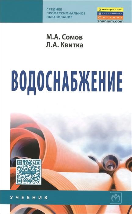 СНиП 42012002 Газораспределительные системы СНиП от 23