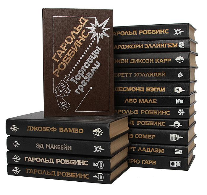 Зарубежные детективы от издательства АСТ (комплект из 16 книг)