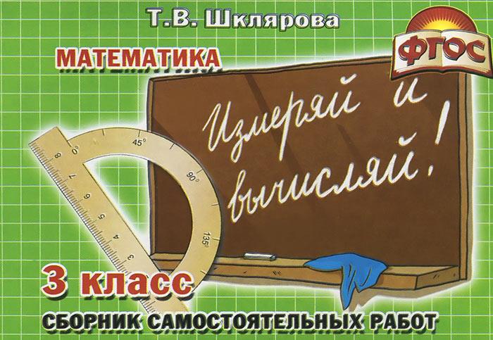 temu-polimeriya-reshebnik-po-geometrii-v-almati-mektep-oformit-epigraf-sochineniyu