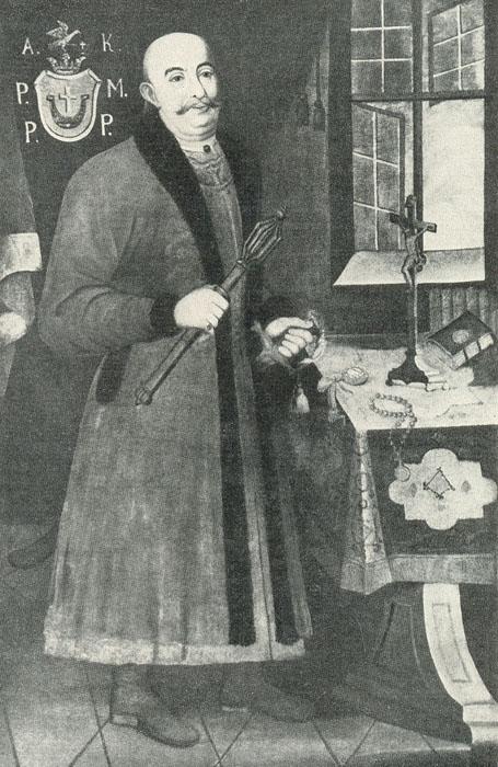 Украинская портретная живопись XVII-XVIII вв.