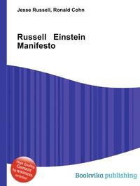 Russell Einstein Manifesto