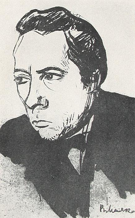 Велемир Хлебников. Избранные стихотворения