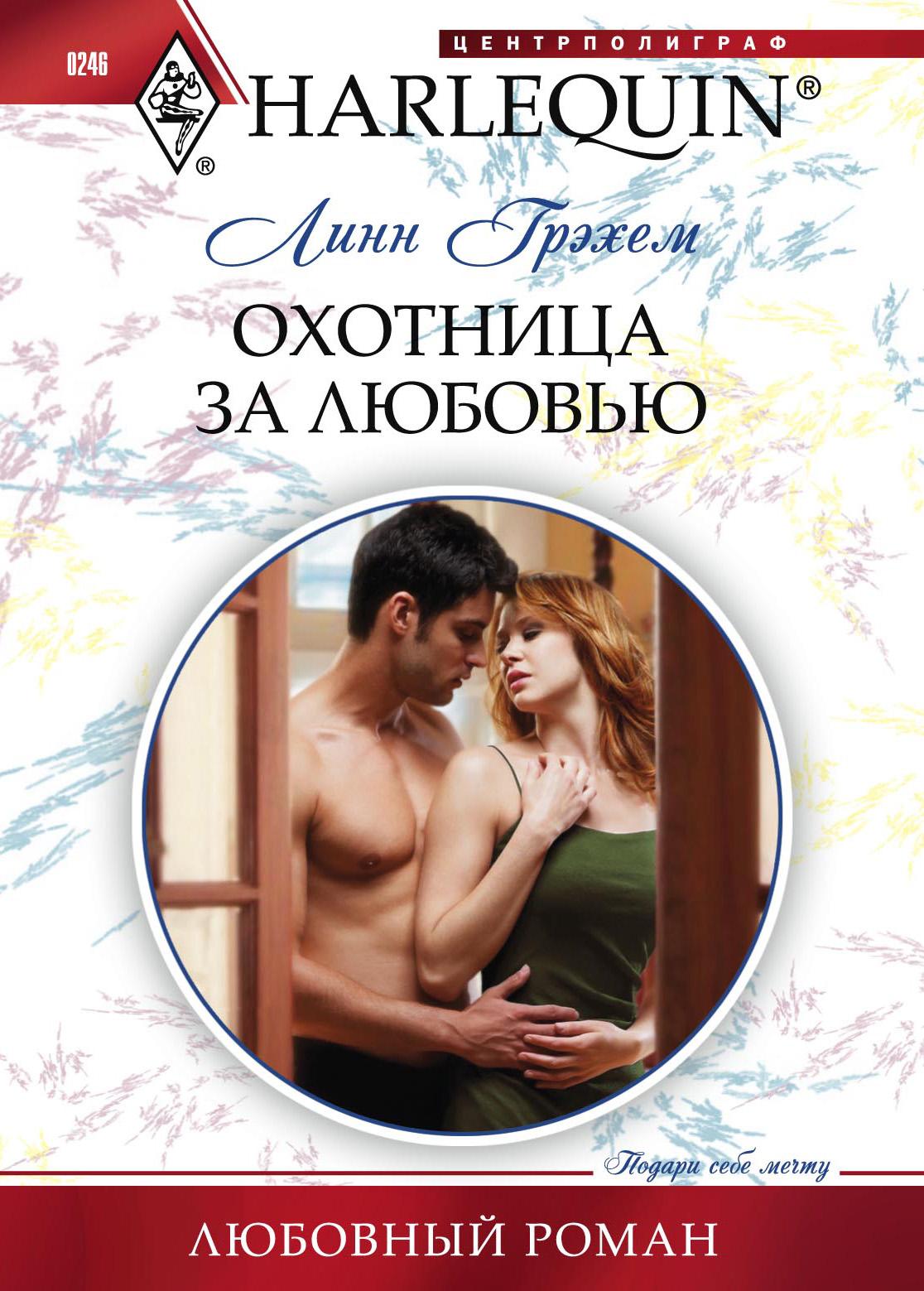 eroticheskie-romani-smotret-onlayn