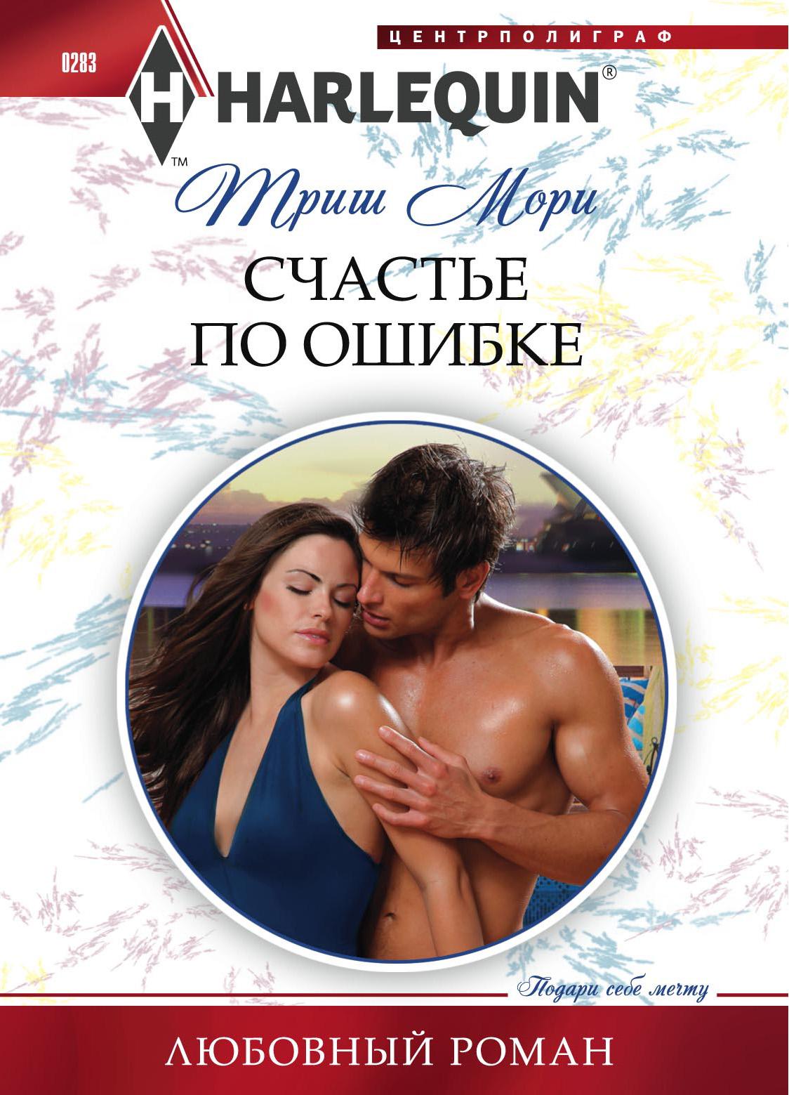 Читать книги бесплатно и без регистрации эротические 7 фотография