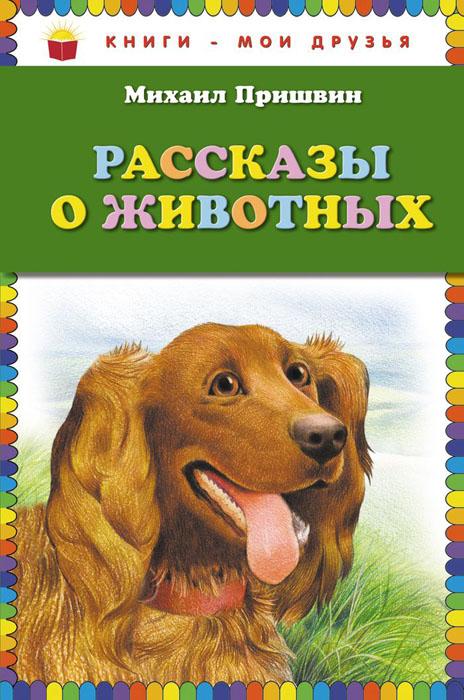 Книга обереги своими руками читать i