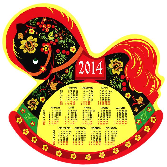Календарь 2014 (на магните). Лошадка-качалка