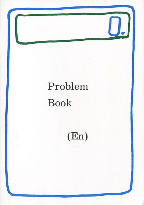Problem Book (En)