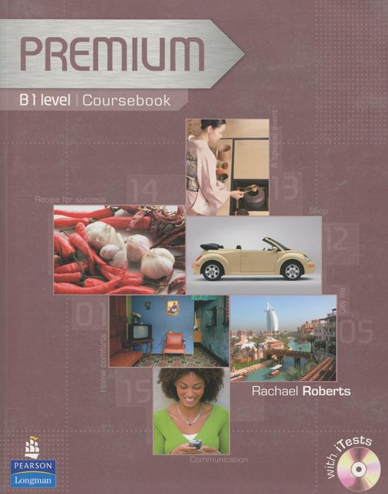 Premium: Level B1: Coursebook: Exam Reviser (комплект из 2 книг) (+ CD-ROM)