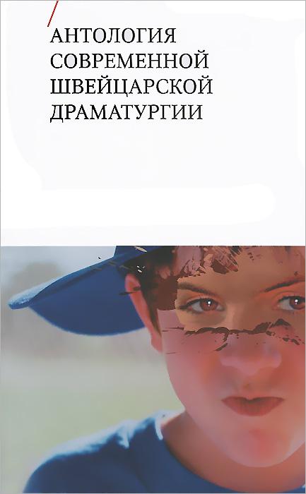 ��������� ����������� ����������� �����������
