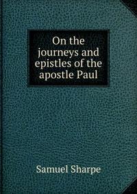 an analysis of being apostles