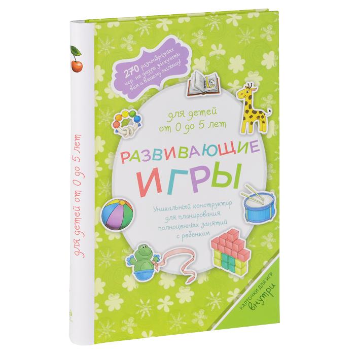 Как сделать книжку для детей 5-6 лет