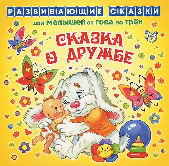казахский сказка