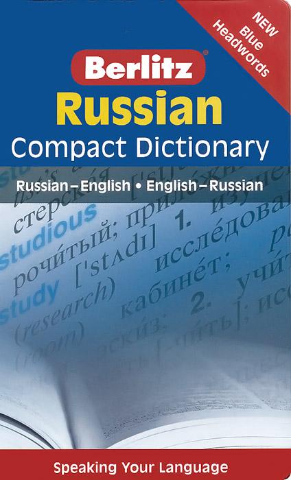 Russian Compact Dictionary: Russian-English / English-Russian