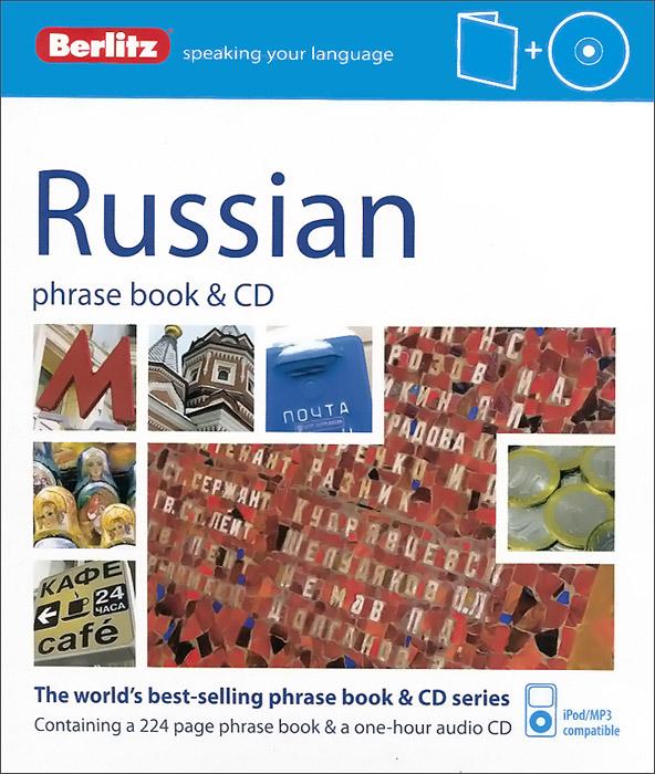 Russian Phrase Book (+ CD) ( 978-178-004-298-5 )