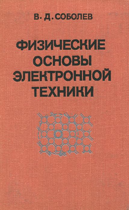 ebook Atom Bomb