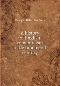 the faith of romanticism