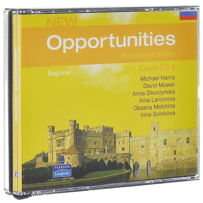 New Opportunities: Russian Edition: Beginner (��������� �� 3 CD)
