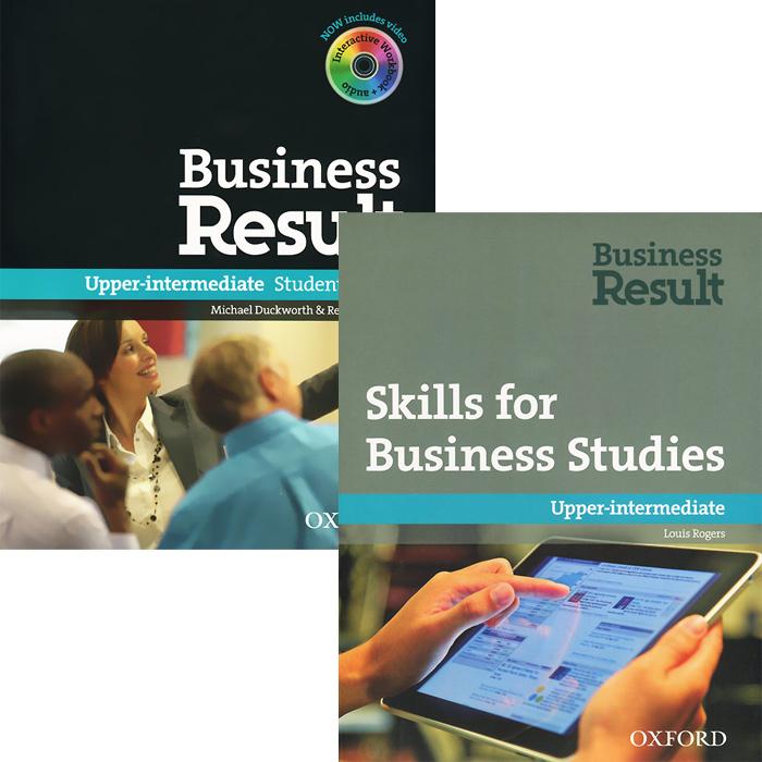 Business Result: Skills for Business Studies (�������� �� 2 ���� + DVD-ROM)