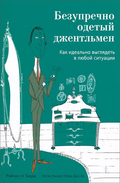 book Moderne Verwaltung für