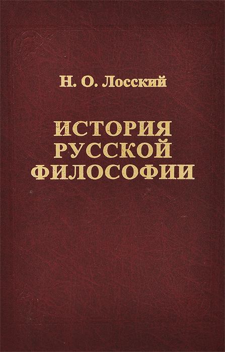 интересные книги про философию и психологию умен, по-своему опытен
